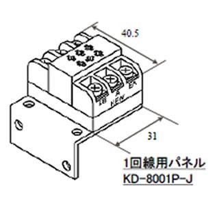 寸法:KD-8001P-J(1回線用パネル)